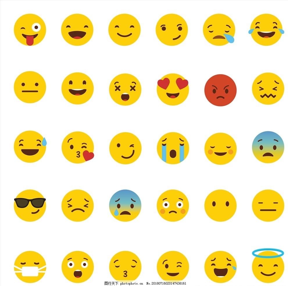 大全字体表情科技logo设计图片矢量图片素材图片