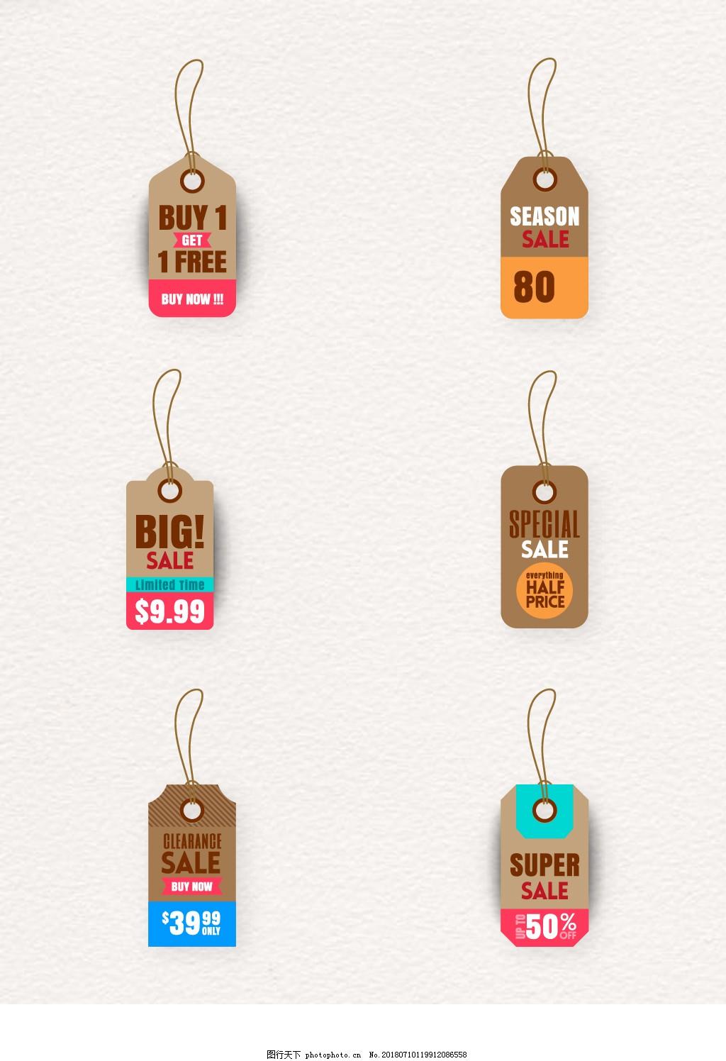 复古促销吊牌标签,矢量素材,设计,打折,优惠,吊卡,eps