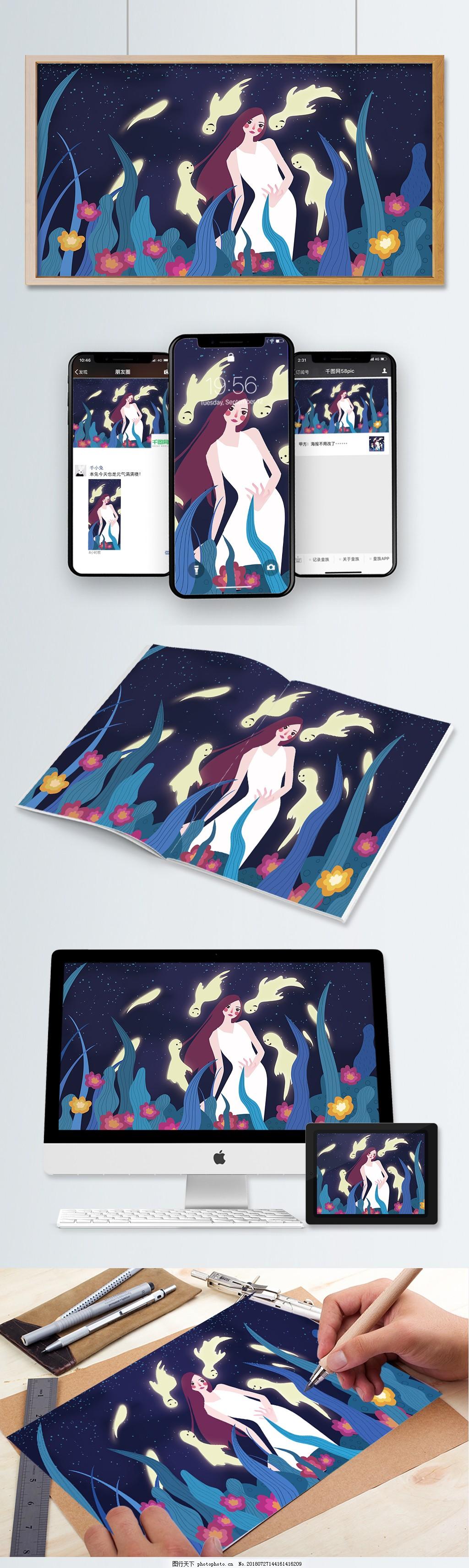 精灵怪和怪女孩原创矢量插画,小清新,封面,蓝色背景,星空,花丛,壁纸