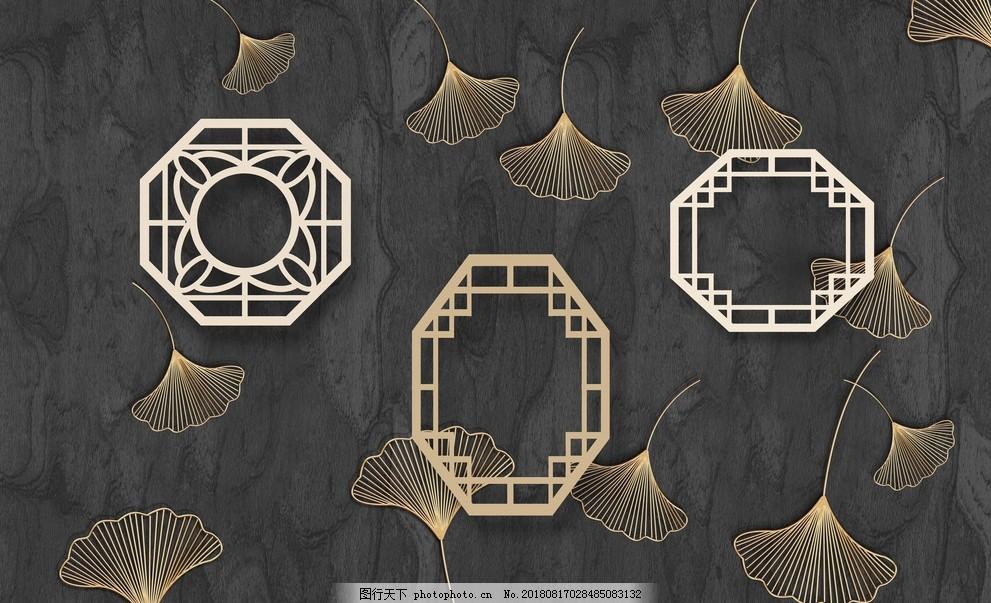 新中式立体镂空电视背景墙,立体烤瓷画,浮雕烤瓷画,意境,镂空银杏,银杏叶,立体背景墙