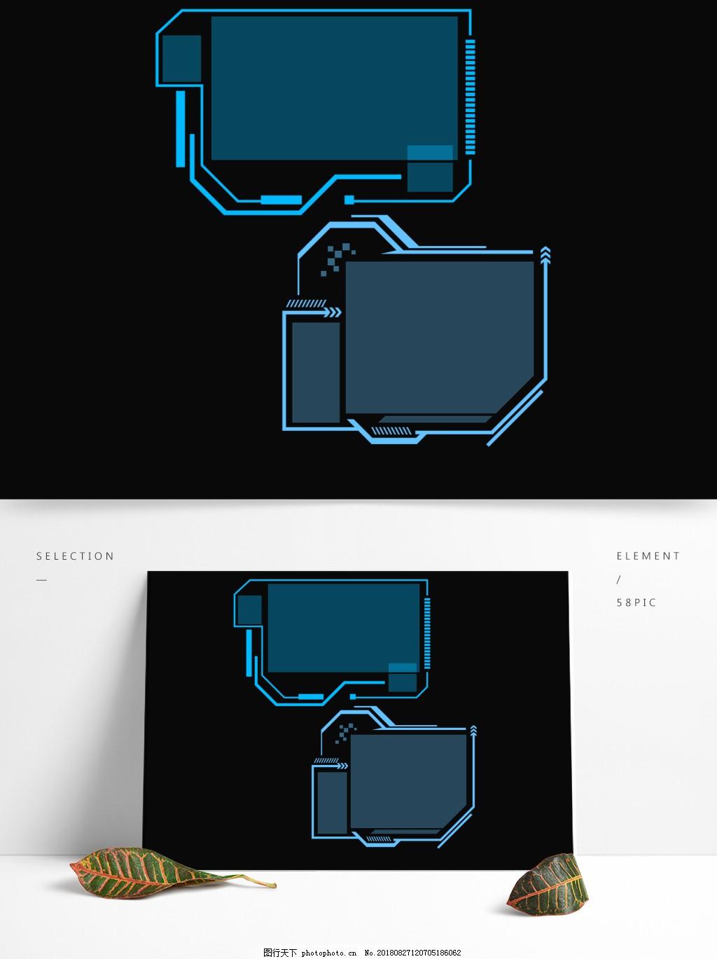 蓝色科技边框可商用元素,对话框,智能,科技感,交互界面,交互科技,蓝色边框
