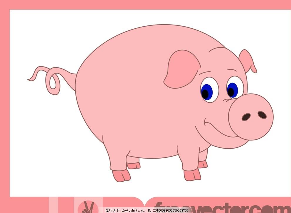 可爱卡通猪猪,可爱猪猪卡通,猪矢量素材,动漫猪,创意猪,手绘猪,猪年