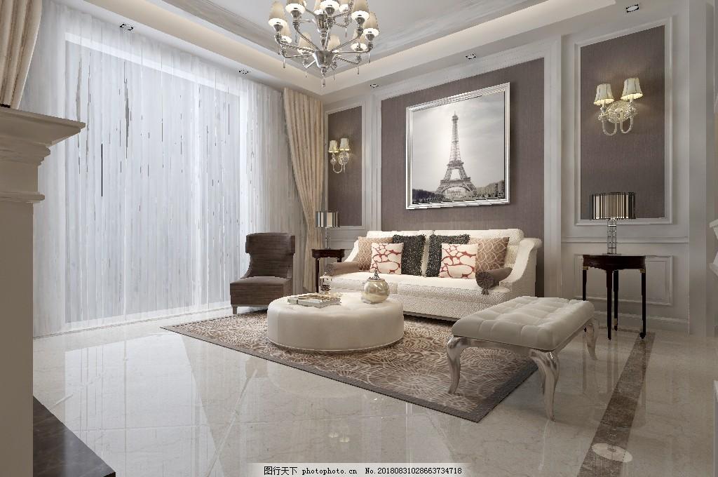 简约欧式简欧空间效果图客厅,沙发,装饰,挂画,墙纸,落地灯,茶几
