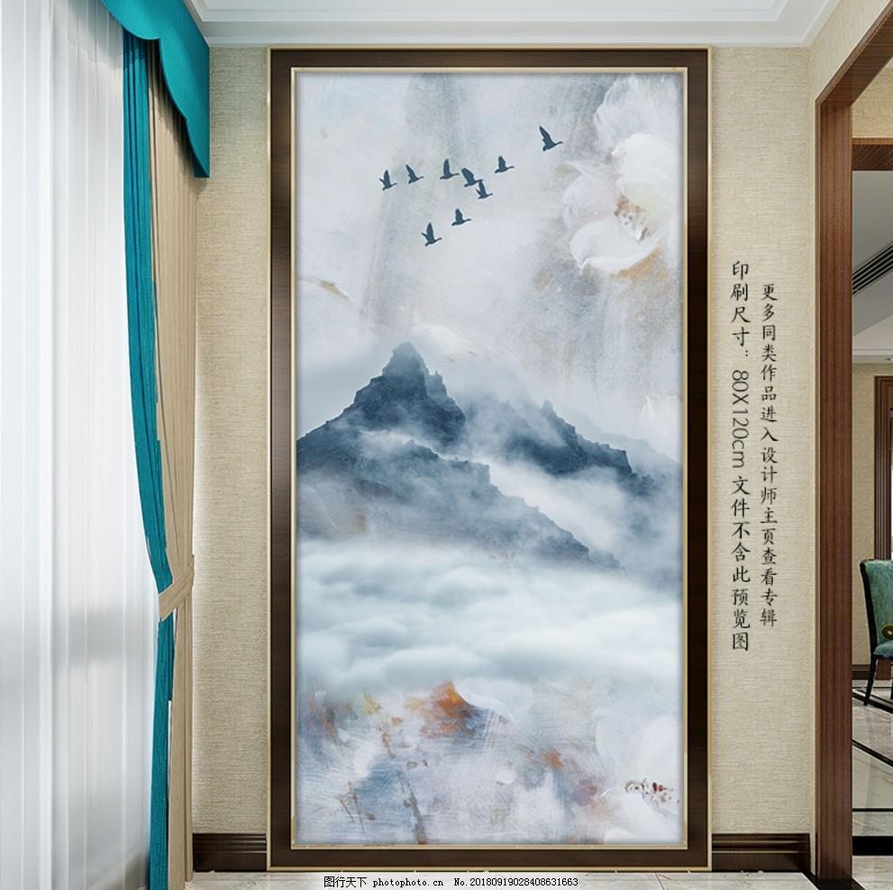 唯美意境抽象山水现代玄关装饰画,名画,手绘,绘画,高端,水墨画,中堂画